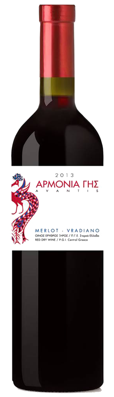 Avantis Estate - PGI Central Greece - Armonia - 2018 - Rouge